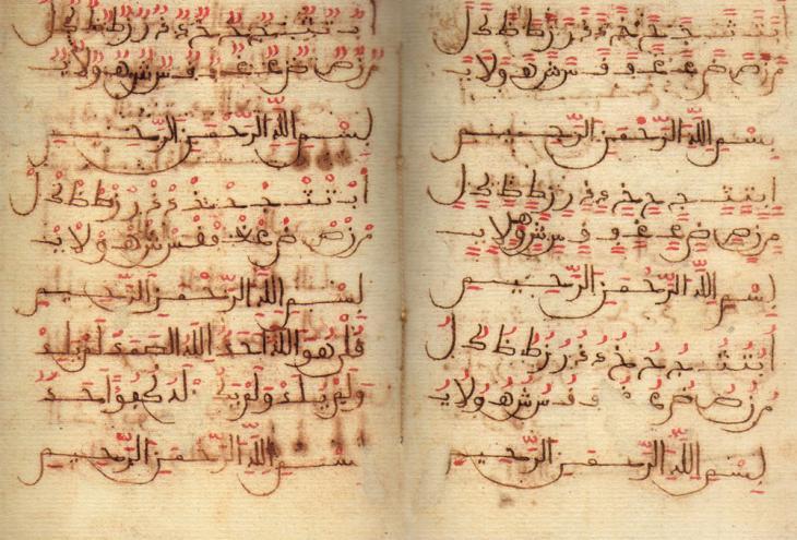 Los Manuscritos moriscos de Hornachos